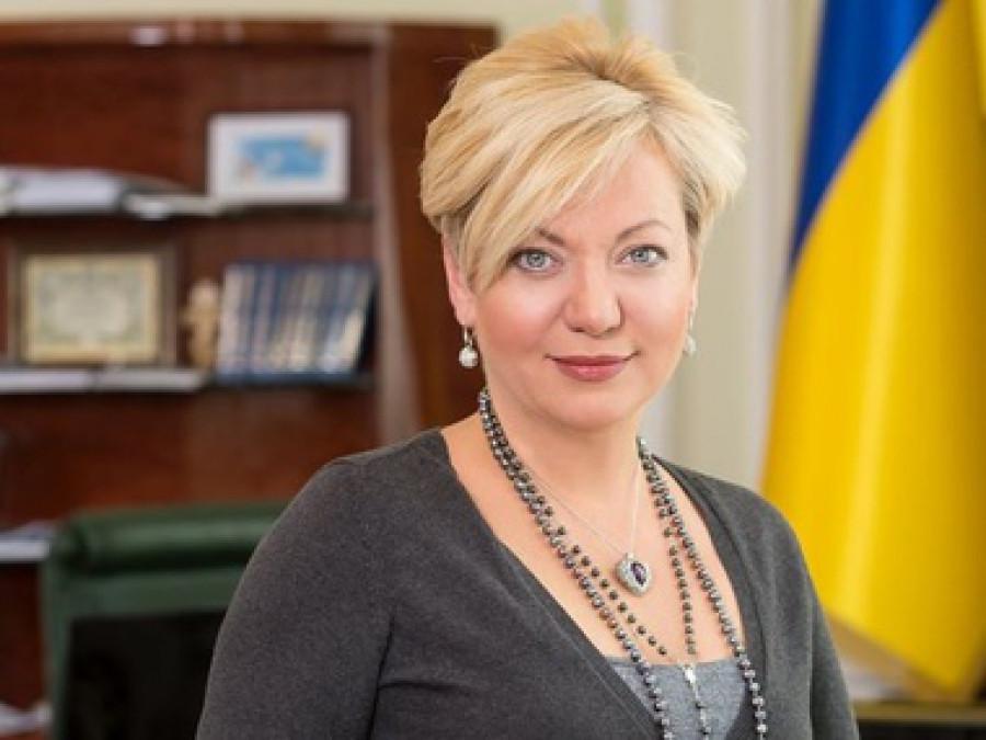 Государством Украина запланирована докапитализация Приватбанка на $1,12 млрд