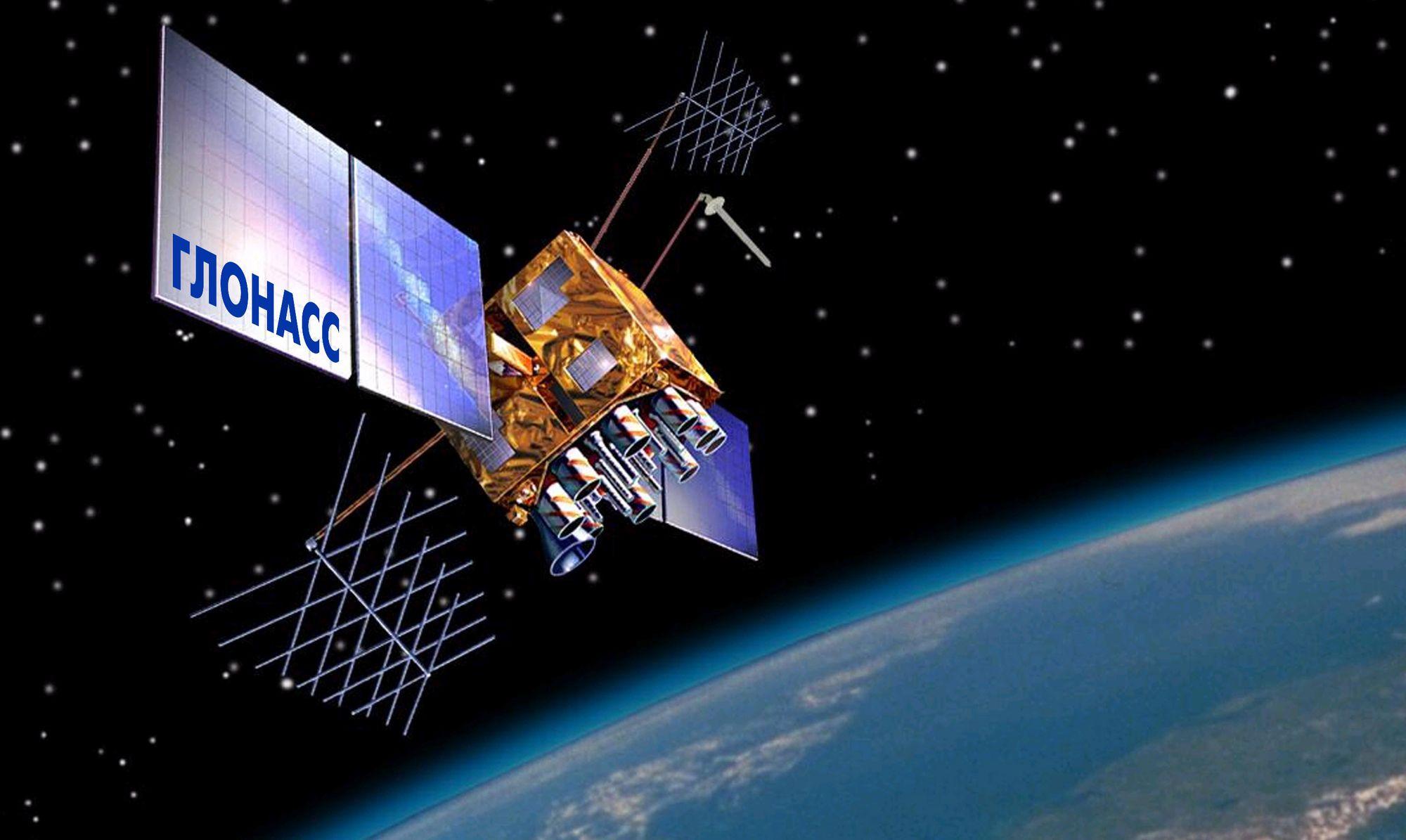 Наземные станции ГЛОНАСС установят вКазахстане
