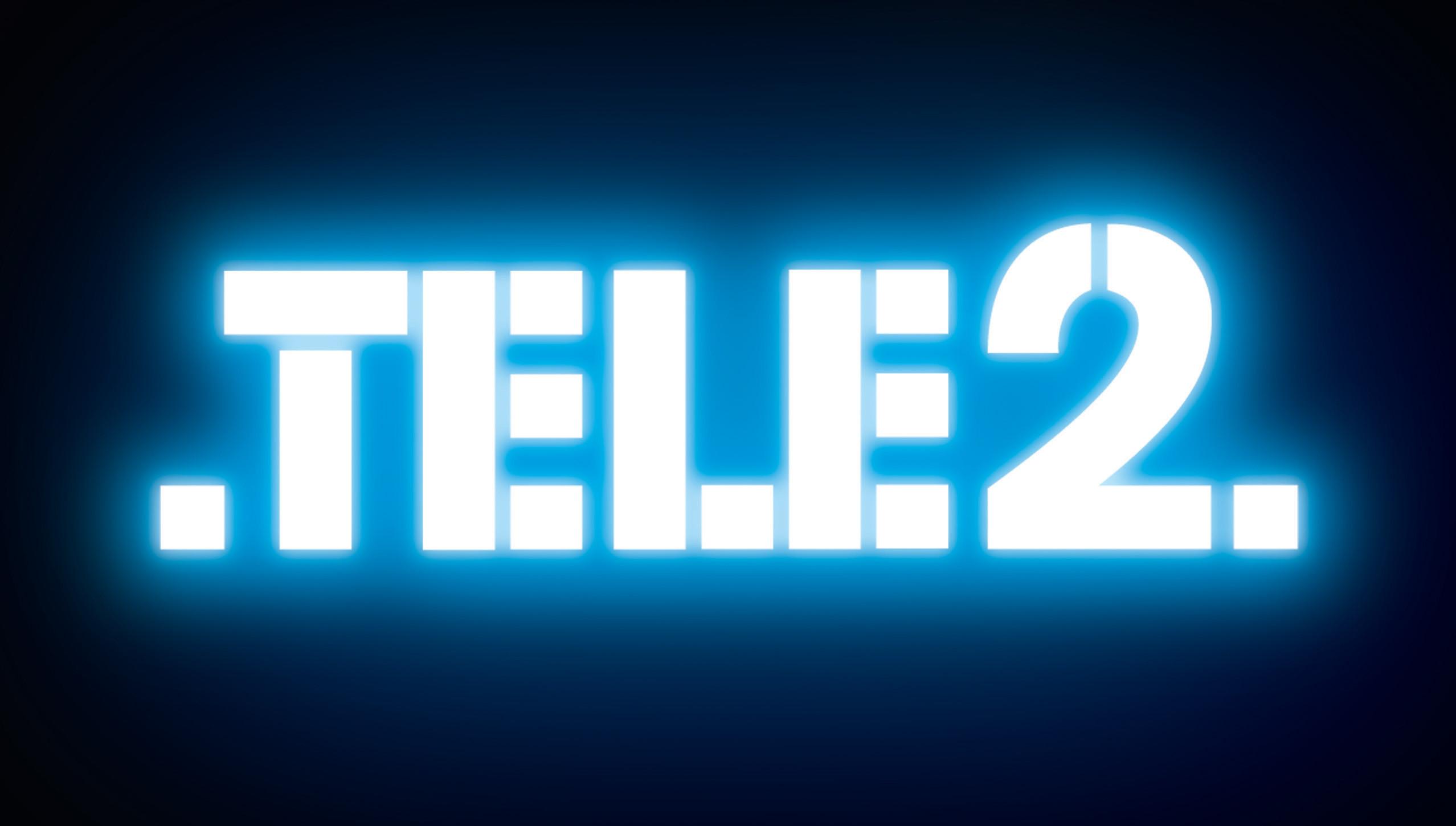 Tele2 представляет новый сервис Dabkick