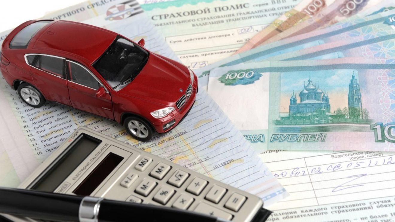 В РФ вступил всилу закон оновых правилах выплат поОСАГО