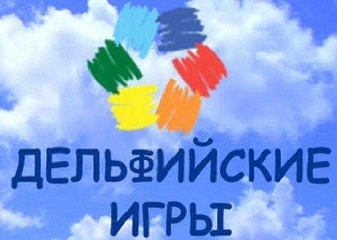Пензенцы заявлены в6 номинациях Дельфийских игр