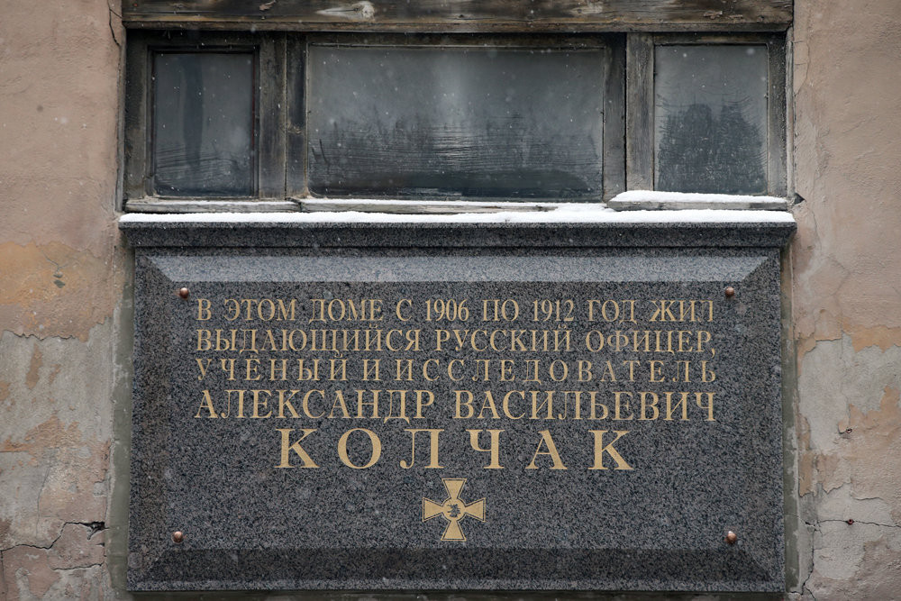 Суд вПетербурге признал легитимным решение одемонтаже доски Колчаку