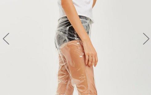 Прозрачные штаны изпластика— новинка отTopshop