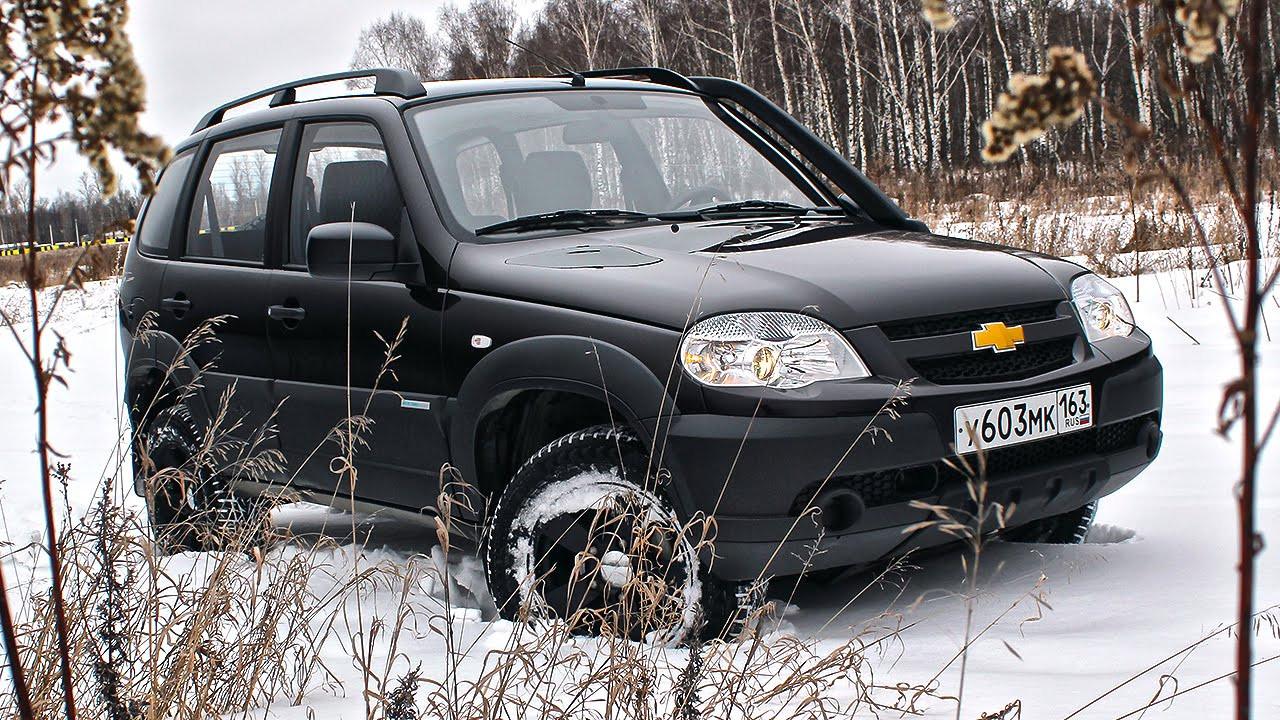 Проект обновленного Chevrolet Niva неможет получить господдержку