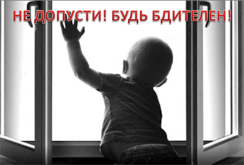 ВПензе ребенок выжил при падении изокна на4 этаже