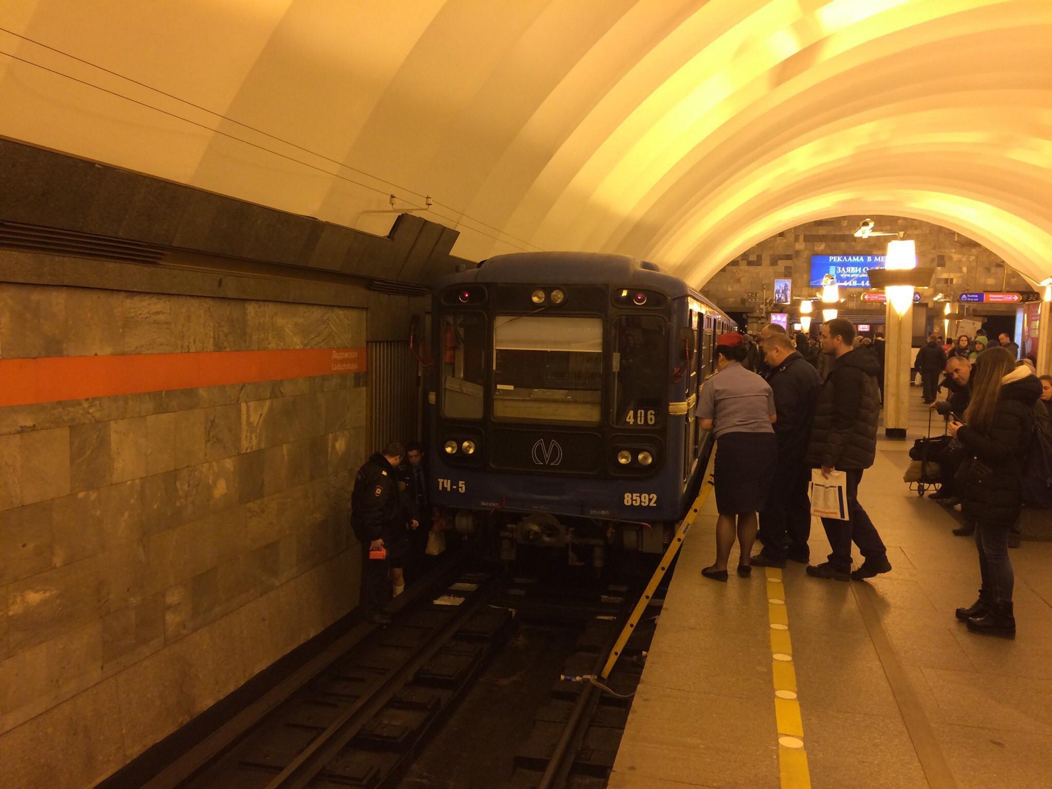 Почему сегодня закрыто метро в москве