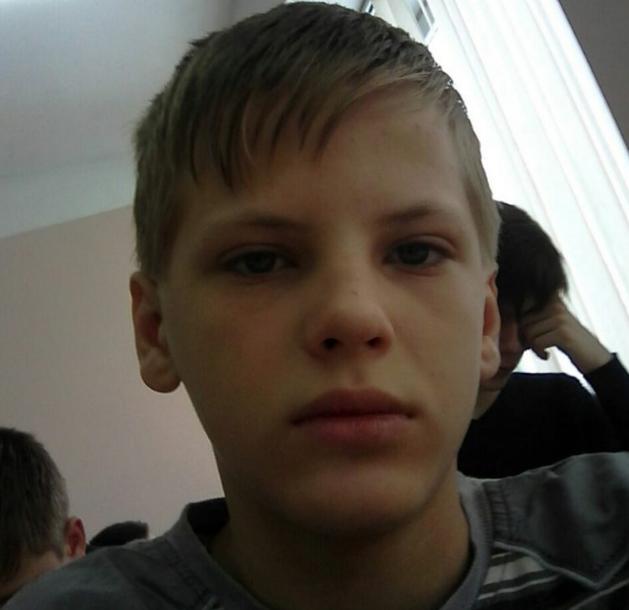 Помогите отыскать! ВУльяновске пропал тринадцатилетний ребенок