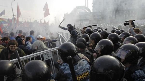Режим обуял страх перед народом: СК  заранее завел уголовное дело о призывах к массовым беспорядкам в Москве