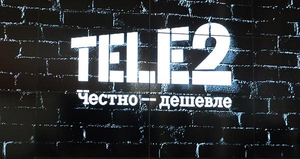 Tele2 ввел безлимитный интернет-трафик в соцсетях и мессенджерах