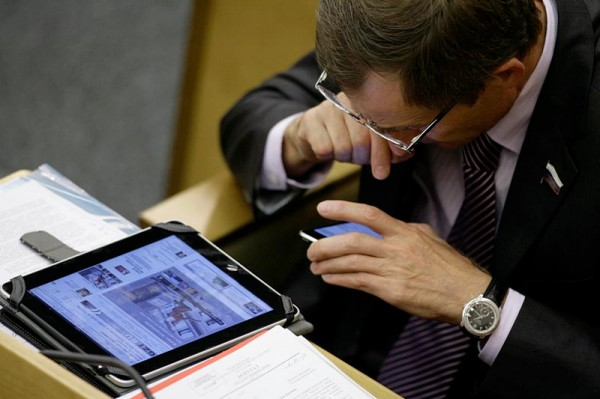 Российские чиновники обзаведутся секретным мессенджером