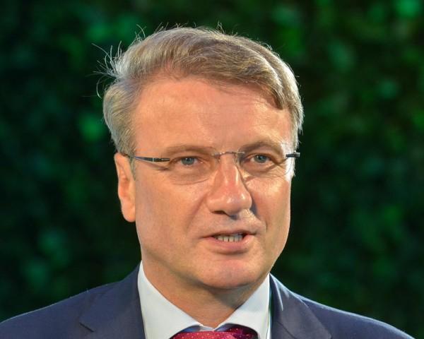 Греф затруднился дать прогноз экономического развития до 2019 года