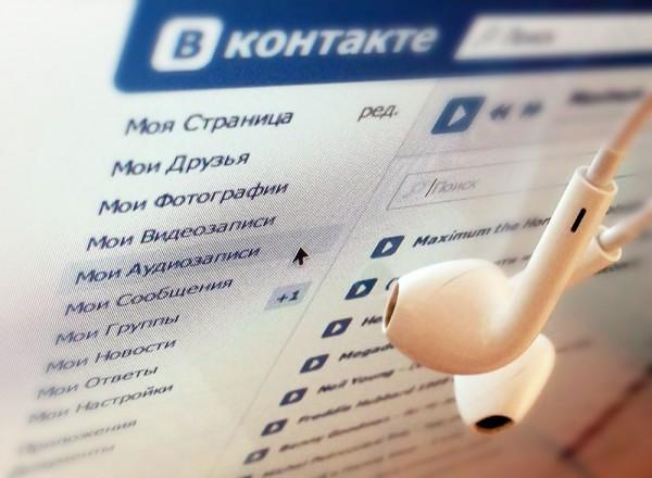 Музыка во «ВКонтакте» скоро станет платной