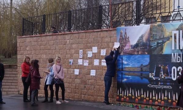 В Орле открыли Стену памяти жертв теракта в Санкт-Петербурге