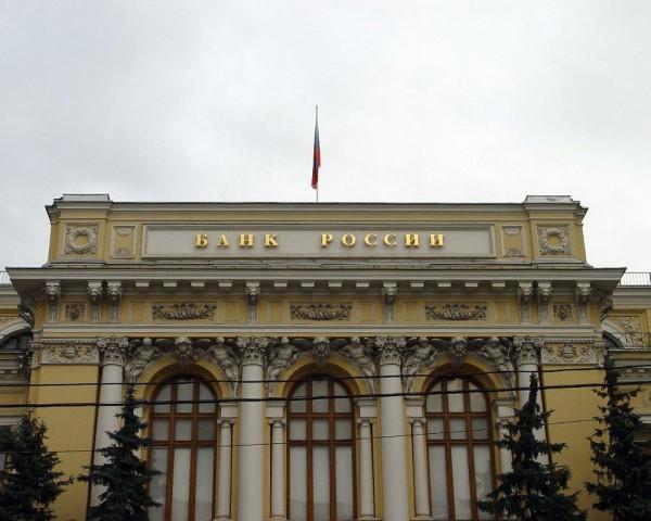 Банк России прогнозирует падение цен на нефть до 40 долларов за бочку