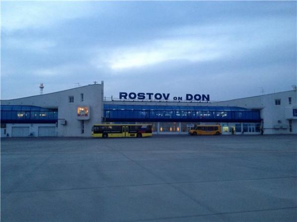 В Ростове местный аэропорт побил собственный рекорд по пассажиропотоку