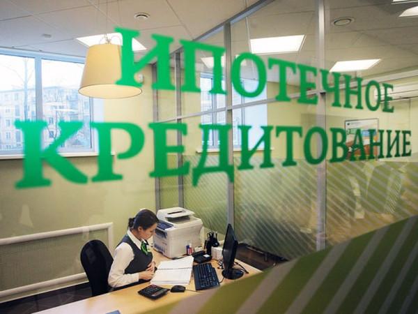 В России годовой объем выдачи ипотечных кредитов составит 2 трлн рублей