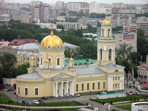 Свято-Троицкий собор передали  в собственность Екатеринбургской епархии РПЦ