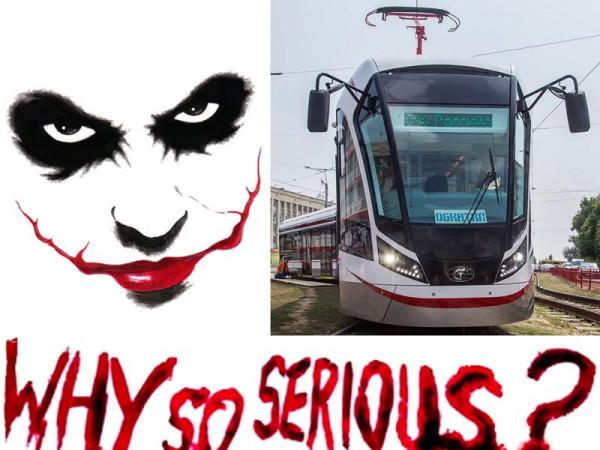 В Сети высмеяли новый российский трамвай