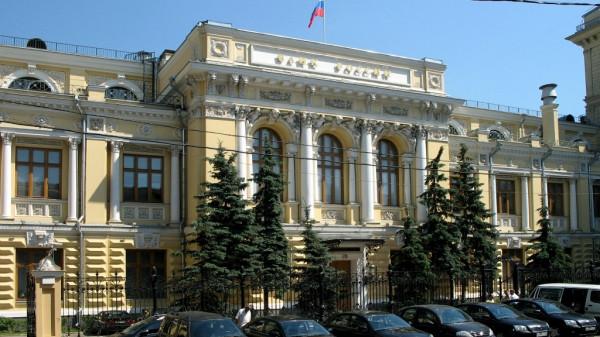 Центробанк России отозвал лицензии у двух страховых компаний