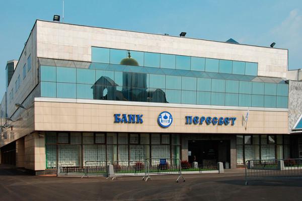 ЦБ примет решение по санации банка «Пересвет» до 21 апреля