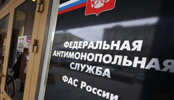 ФАС намерена предложить правительству либерализацию цен на газ
