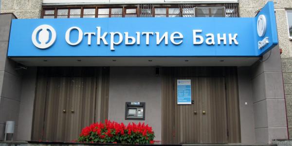Банк «Открытие» запустил переводы денег через iMessage