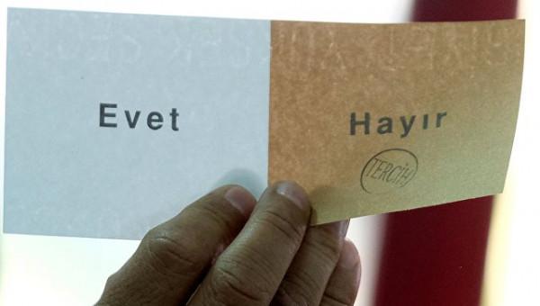 В ЦИК Турции отменена апелляция оппозиции по итогам референдума