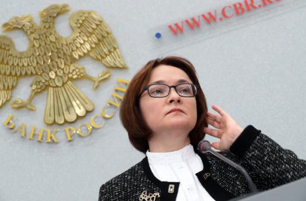 Набиуллина: В РФ инфляция снизилась до 4,1%