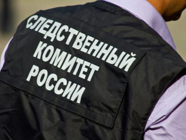 Два человека убиты в ходе нападения на здание ФСБ в Хабаровске