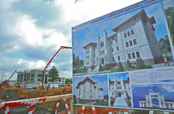 В Симферополе начали строить Соборную Мечеть