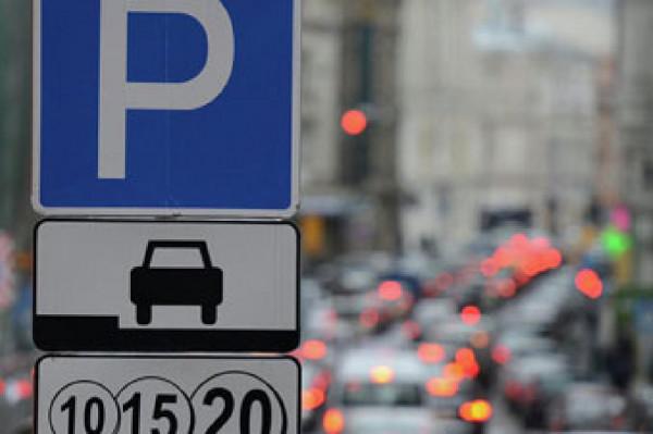 В Москве на майские праздники парковка на стоянках будет бесплатной