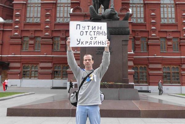 Ильдару Дадину грозит административное взыскание в виде штрафа