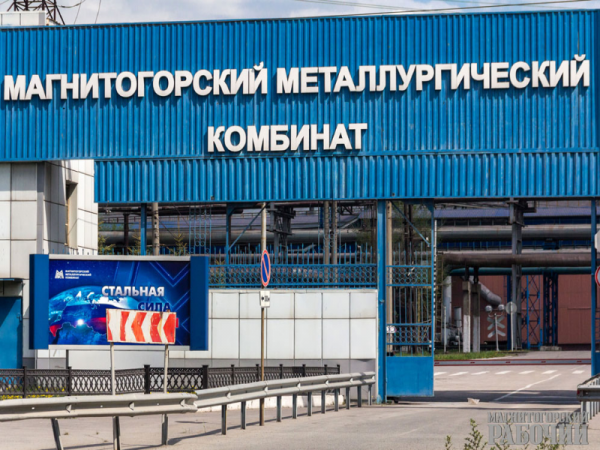 С целью роста капитализации Рашников продаст акции Магнитки на $200 млн