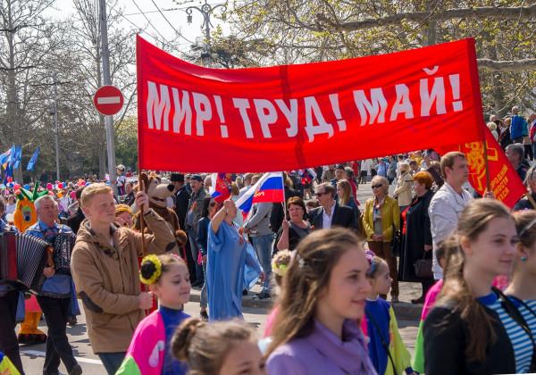В Москве часть дорог будут перекрыты из-за демонстраций 1 мая