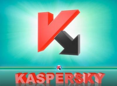 Kaspersky Home Security предлагает установку для дома бесплатной охранной системы