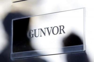 СМИ: Нефтетрейдер Gunvor может быть выставлен на продажу
