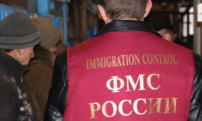 Госдума РФ рассмотрит законопроект об обязательном страховании от депортации