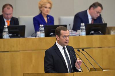 Медведев: Резервный фонд не будет исчерпан в 2017 году