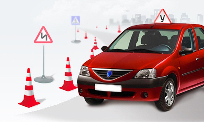 Автошколы предлагают установить минимальную цену наобучение водителей