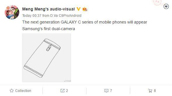 Samsung Galaxy C может стать первым гаджетом компании с двойной камерой