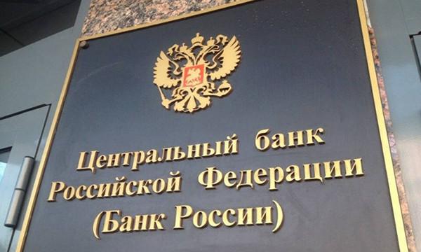 Центробанк возобновил лицензии страховой компании «Орбита»
