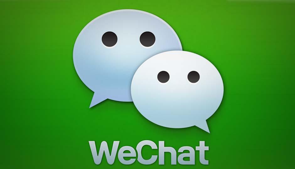 В Российской Федерации заблокировали китайский мессенджер WeChat