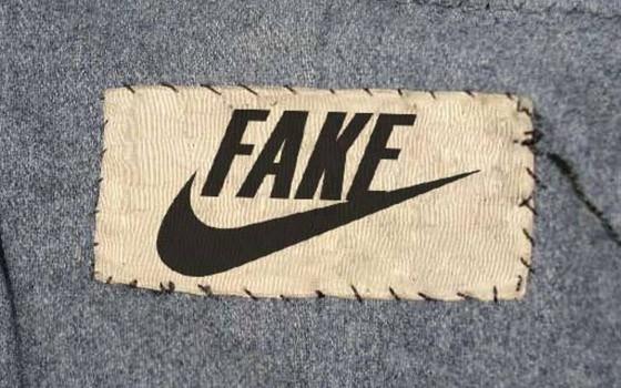 ВБрянске магазин вел торговлю контрафактной одеждой Reebok, Nike иAdidas