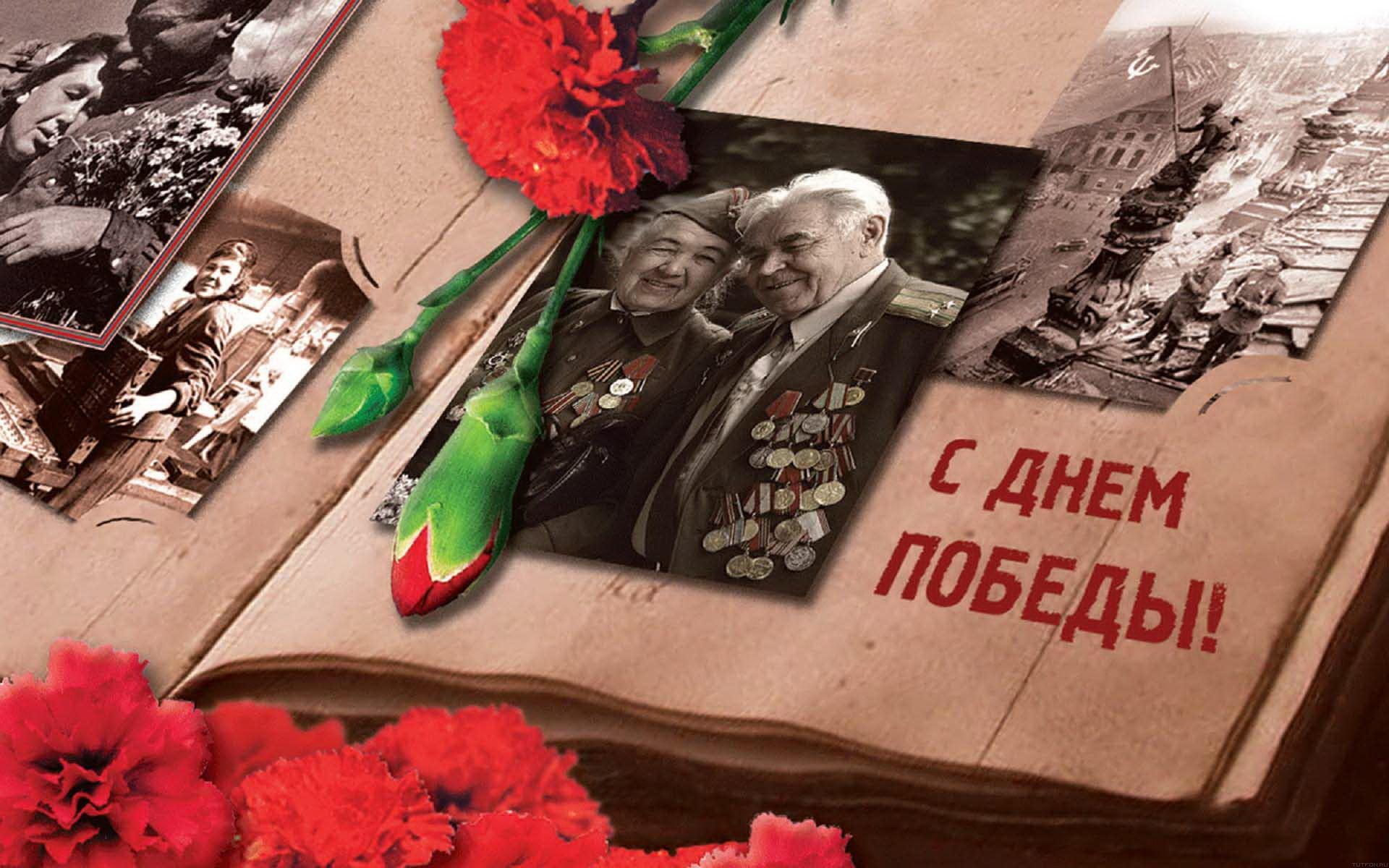 КоДню Победы ветеранам Казахстана вручили по1,5 тысячи долларов
