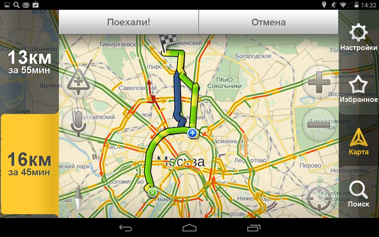 «Яндекс.Навигатор» предложил объехать пробку за68 лет