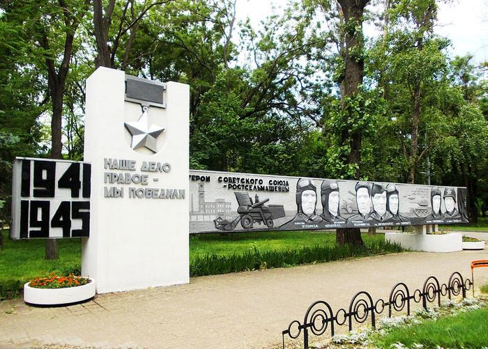 ФутболистыФК «Ростов» поведали огероях войны