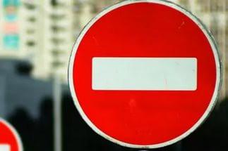Власти Владивостока предупредили о перекрытии дорог 9 мая