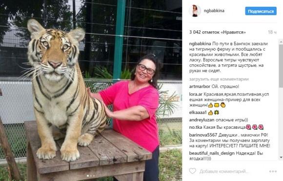 Надежда Бабкина удивила фанатов своим образом наотдыхе