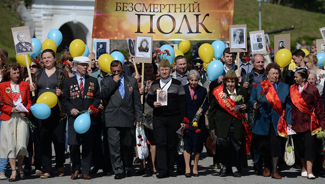 Вгосударстве Украина наакцию «Бессмертный полк» принесли фото героев «Игры престолов»