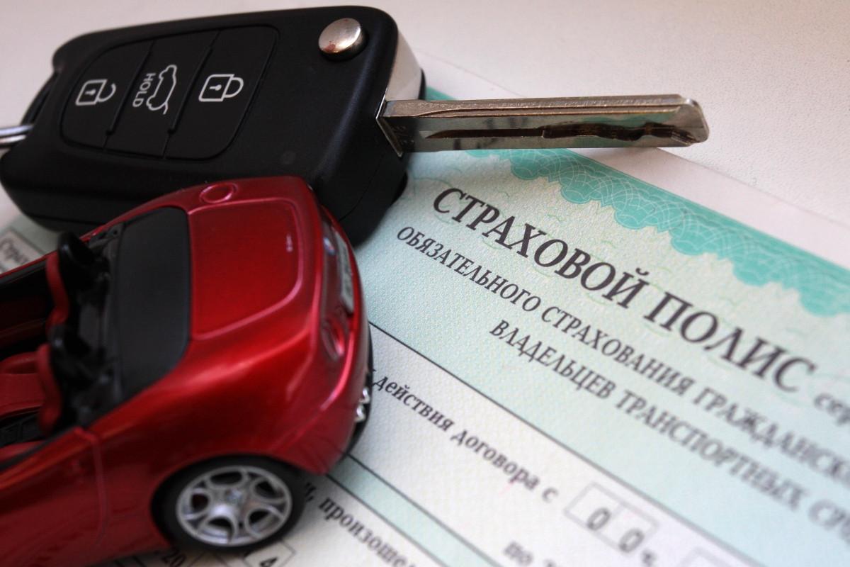 В Российской Федерации вступили вдействие новые правила возмещения убытков поОСАГО